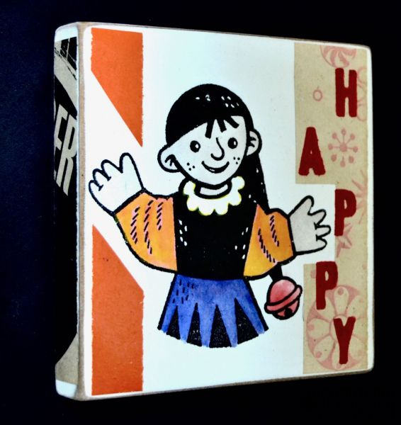 "Kati Elm ""Happy"""