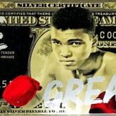 """Devin Miles """"The Greatest II"""""""