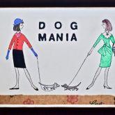 "Kati Elm ""Dogmania"""