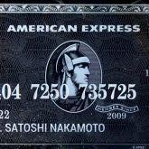 """Diederik van Appel """"American Express"""""""