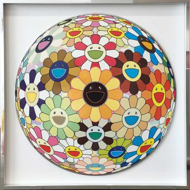 "Takashi Murakami ""Flower Ball Sunflower – gerahmt"""